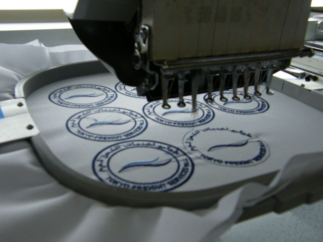 2nd-emroidery-image